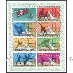 Korea Płn 1976 Mi ark1508-14 ** Olimpiada Sport  Pozostałe
