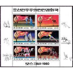 Korea Płn 1979 Mi ark 1860-65 ** Olimpiada Koń Pozostałe