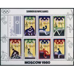 Korea Płn 1979 Mi ark 1890-96 ** Olimpiada Koń Pozostałe