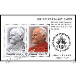 Korea Płd 1984 Mi BL 486 ** Jan Paweł II Papież  Pozostałe