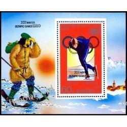Korea Płn 1978 Mi BL A43 ** Olimpiada Sport Druk wklęsły