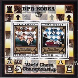 Korea Płn 1980 Mi ark 2074-75 ** Szachy Sport  Ptaki