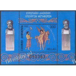 Grecja 1992 Mi BL 10 ** Europa Cept Koń Pegaz Polskie