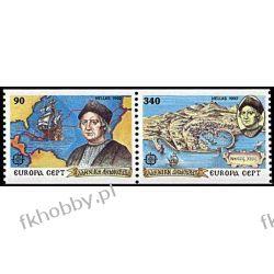 Grecja 1992 Mi 1802-03 C ** Cept Kolumb Statek