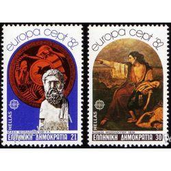 Grecja 1982 Mi 1481-82 ** Europa Cept Marynistyka