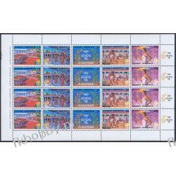 Grecja 1988 Mi ark 1687-91 ** Olimpiada Seoul Sport Sport