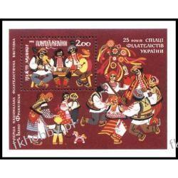 Ukraina 1992 Mi BL 1 ** Folklor Muzyka Taniec Pozostałe