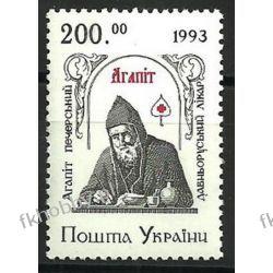 Ukraina 1994 Mi 112 ** Święty Agapit Papież  Polonica