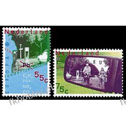 Holandia 1988 Mi 1343-44 ** Europa Cept Transpor Rower Pozostałe