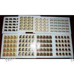 Rwanda 1984 Mi ark 1283-90 B ** Zwierzęta Nieząbkowane Rarytas !!! Sport