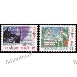 Belgia 1985 Mi 2227-28 ** Europa Cept Muzyka San Marino