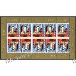 Łotwa 1997 Mi ark 453 ** Europa Cept Bajki i Legendy