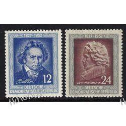 Niemcy NRD 1952 Mi 300-01 ** Beethoven Muzyka  Ssaki