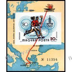 Węgry 1980 BL 142 B ** Olimpiada Moskwa  Druk wklęsły