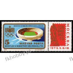 Węgry 1975 Mi 3045 zf ** Olimpiada Moskwa  Sport