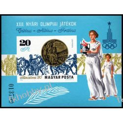 Węgry 1980 BL 145 B ** Olimpiada Moskwa Marynistyka