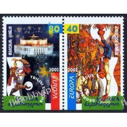 Gruzja 2002 Mi 397-98 Du ** Europa Cept Cyrk Pozostałe
