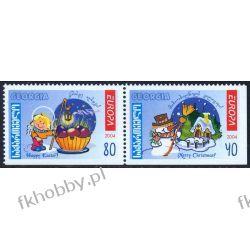 Gruzja 2004 Mi 456-57 DE ** Cept Boże Narodzenie Liechtenstein