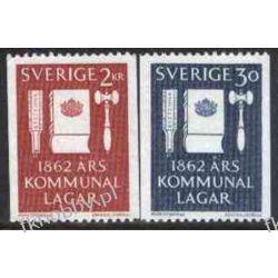 Szwecja 1962 Mi 487-88 C ** Młotek Sztuka Pozostałe