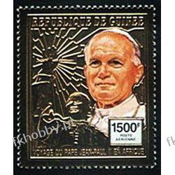 Gwinea 1992 Mi 1390 ** Jan Paweł II Papież Druk wklęsły