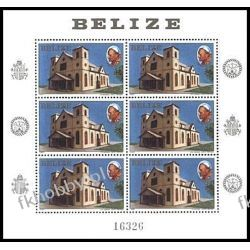 Belize 1987 Mi ark 696 ** Jan Paweł II Papież Pozostałe