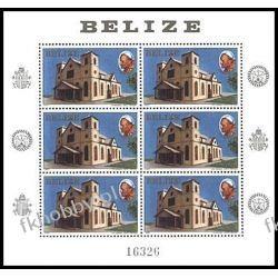 Belize 1987 Mi ark 696 ** Jan Paweł II Papież Flora