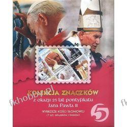 Jan Paweł II Papież zestaw 8 bloków i arkusików nr 5 Polonica