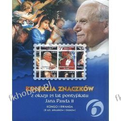 Jan Paweł II Papież zestaw 8 bloków i arkusików nr 6 Grafika