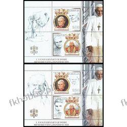 Somalia 2006 ** Jan Paweł II Papież Benedykt 50 Pozostałe