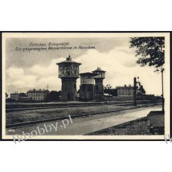 Korsze 1915 Dworzec Kolejowy Kolej obieg 9 Malarstwo
