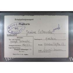 Poczta Obozowa Oflag IID Grossborn 1942 Kriegsgefangenenpost k12a Sport