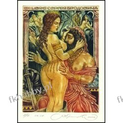 Kirnitskiy Sergey 2004 Exlibris C4 Mythology Hercules and Omphale Erotic Nude 93