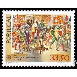 Portugalia 1982 Mi 1564 ** Europa Cept Papież Leon X Pies Pozostałe