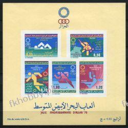 Algieria 1975 Mi BL 1 B ** Sport Kartografia