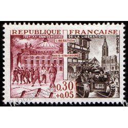 Francja 1964 Mi 1488 ** Wojna Czołg