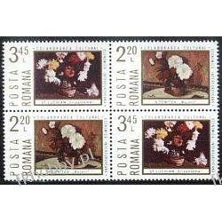 Rumunia 1975 Mi 3258-59 zd6 ** Cept INTEREUROPA Kwiaty Gady i Płazy