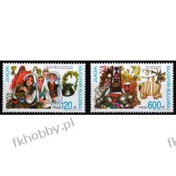 Bułgaria 1998 Mi 4332-33 ** Europa Cept Folklor Marynistyka