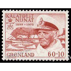 Grenlandia 1972 Mi 81 ** Słania Król Fryderyk Pozostałe