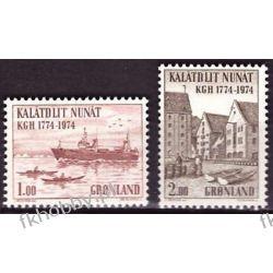 Grenlandia 1974 Mi 88-89 ** Czesław Słania Statek Morze Druk wklęsły
