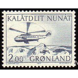 Grenlandia 1977 Mi 100 ** Czesław Słania Helikopter Pozostałe