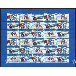 Grenlandia 1982 ark ** Boże Narodzenie Sport