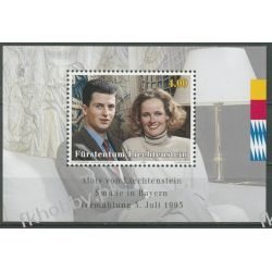 Liechtenstein 1993 Mi BL 15 ** Rodzina Książęca Druk wklęsły