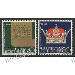 Liechtenstein 1971 Mi 546-47 ** Rodzina Książęca Malarstwo
