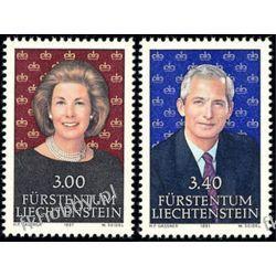 Liechtenstein 1991 Mi 1024-25 ** Rodzina Książęca Statki i okręty
