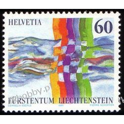 Liechtenstein 1995 Mi 1115 ** Sąsiedzi Sport