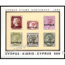 Cypr Gr 1980 Mi BL 11 ** Znaczek na Znaczku Pozostałe