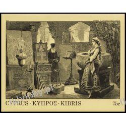 Cypr Gr 1984 Mi BL 12 ** Święty Łazarz Druk wklęsły