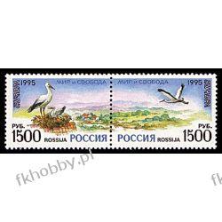 Rosja 1995 Mi 471-72 ** Europa Cept Bocian Ptaki