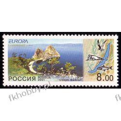 Rosja 2001 Mi 910 ** Europa Cept Zwierzęta Flora