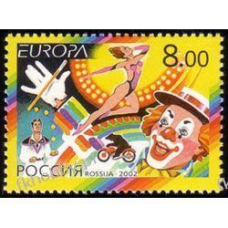 Rosja 2002 Mi 987 ** Europa Cept Cyrk Pozostałe